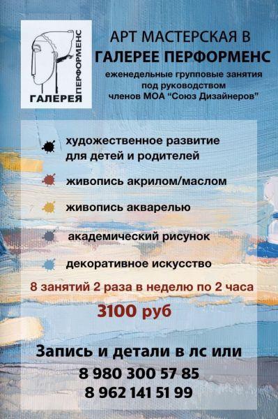 b_800_600_0_00_images_RUZL5E5mml8.jpg